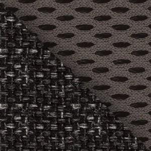 цвет Ткань серая, 207/12 (сетка)
