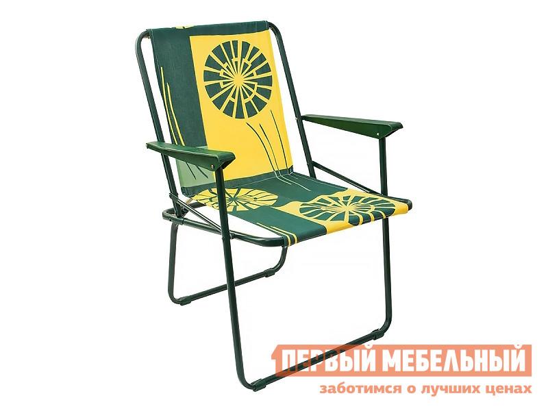 Кресло для пикника Бел Мебельторг 81А, с565 Кресло складное Фольварк мягкое