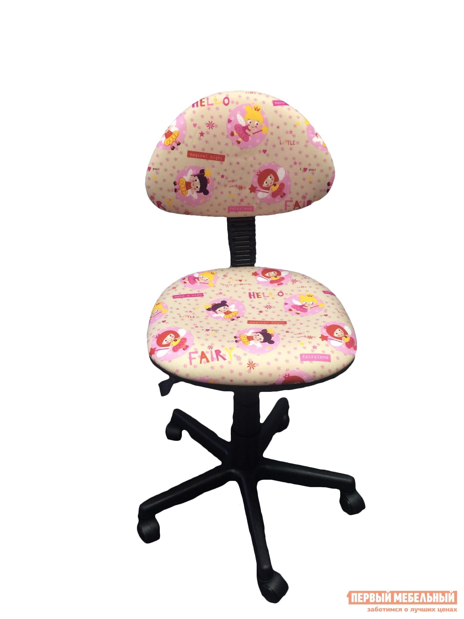 Компьютерное кресло Libao LB-C02 Бежевый (феи)