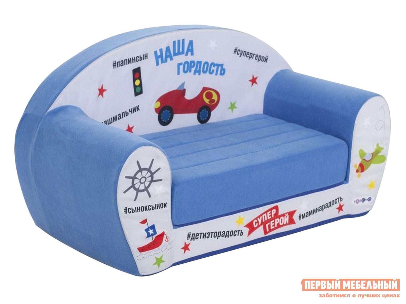 Игровой диванчик ПАРЕМО ООО Раскладной диванчик Инста-малыш