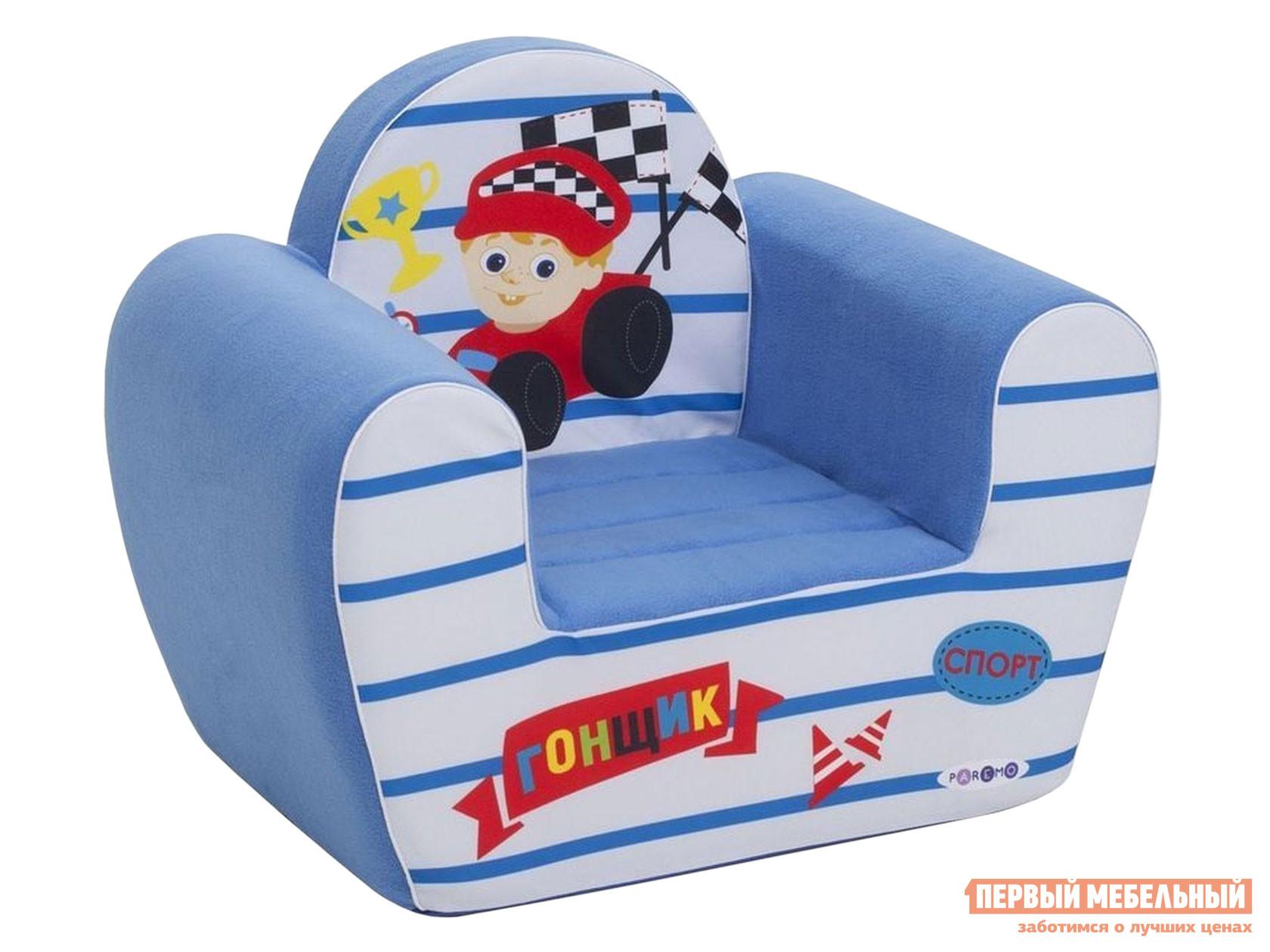 Кресло-игрушка ПАРЕМО ООО Кресло-игрушка серии Экшен