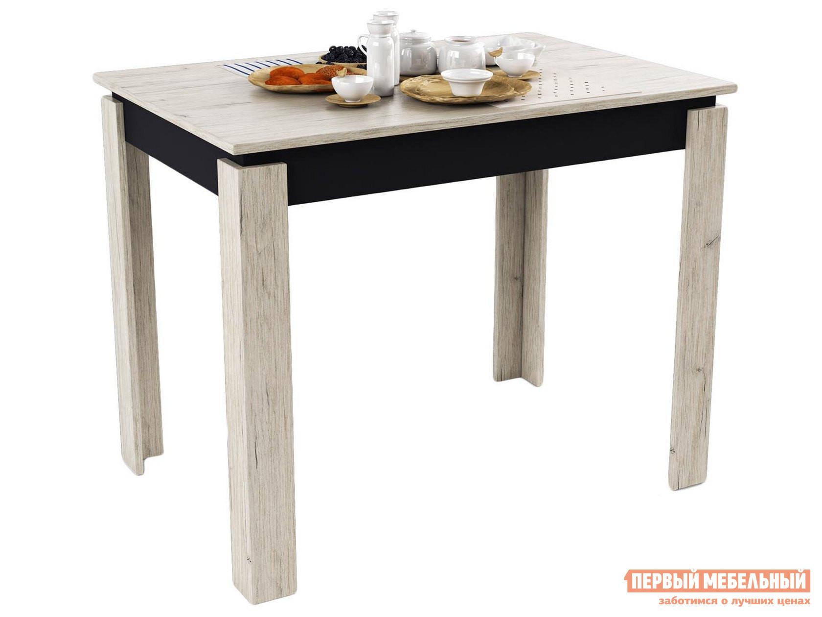 Маленький кухонный стол МО РОСТ Стол обеденный Премьера