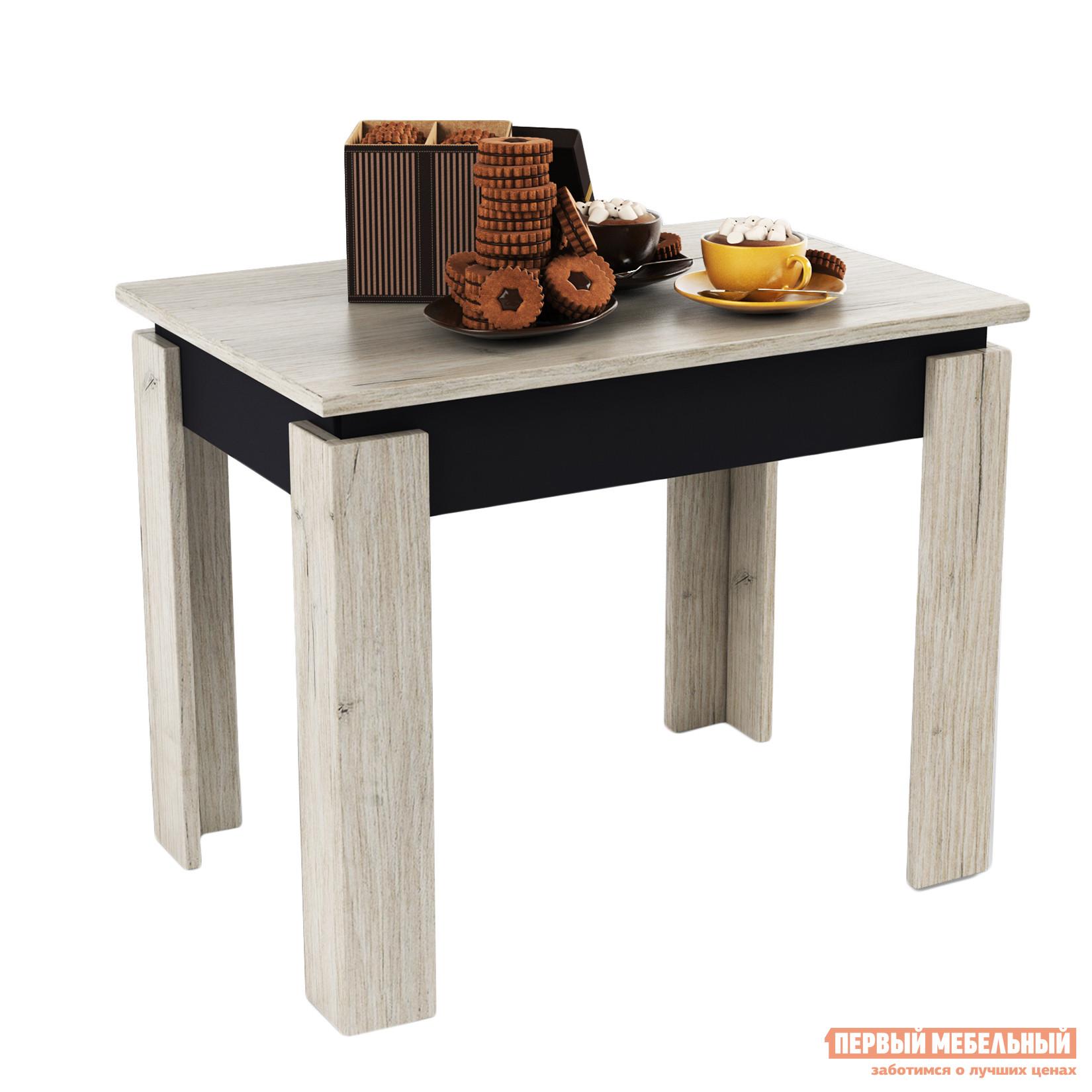 Журнальный столик из дерева МО РОСТ Стол журнальный Премьера