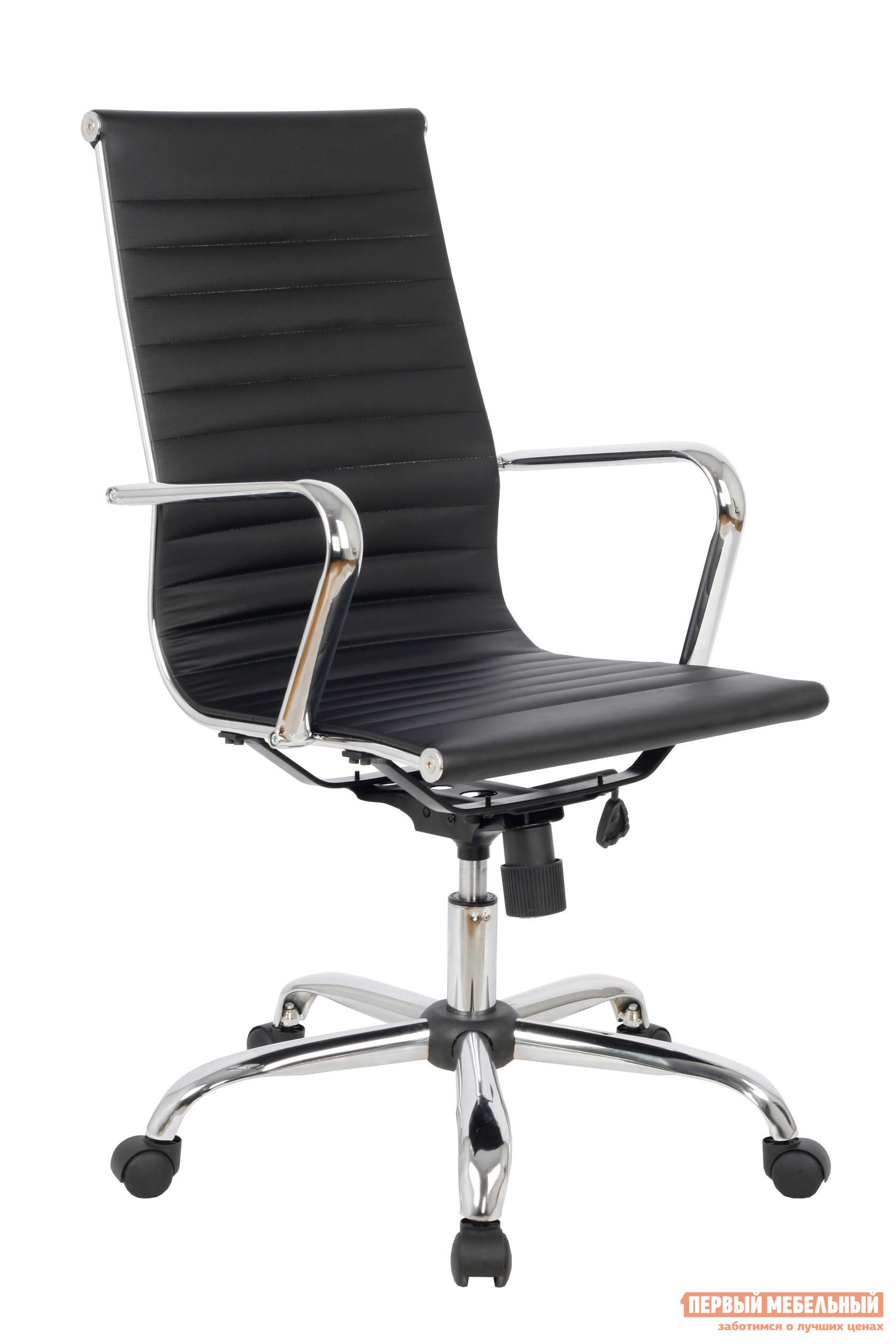 Кресло руководителя College H-966L-1 цены
