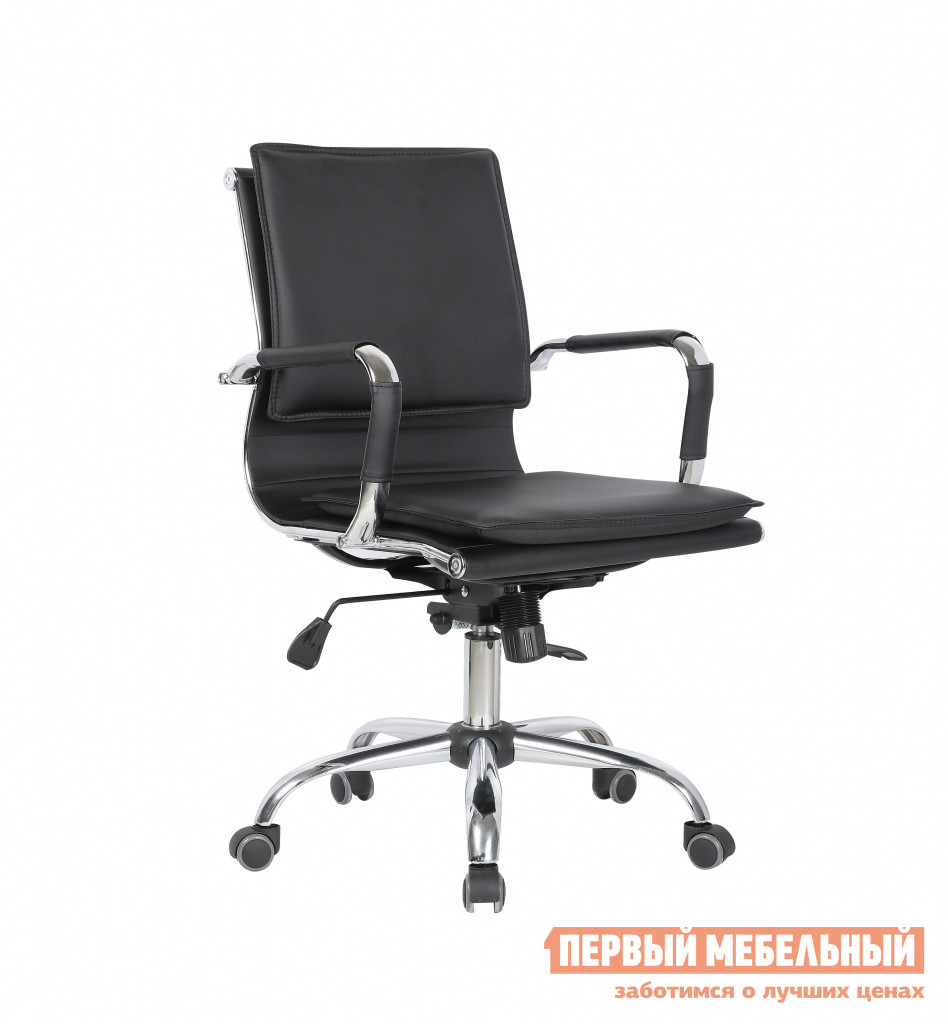 Кресло руководителя College CLG-617 LXH-B кресло руководителя college clg 620 lxh a