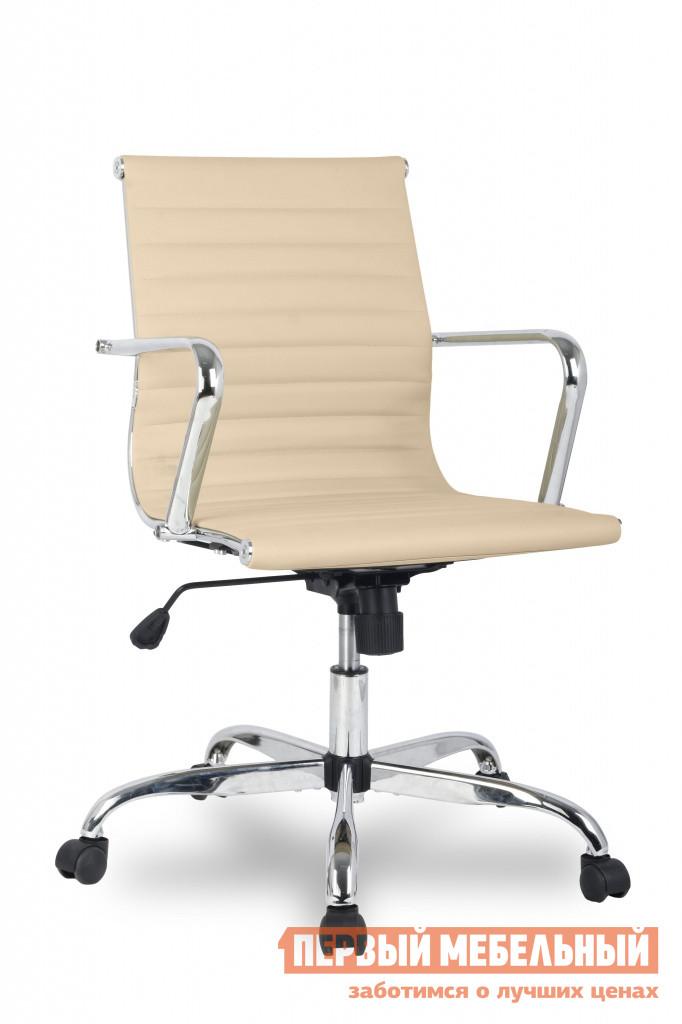 Кресло руководителя College H-966L-2 Бежевый