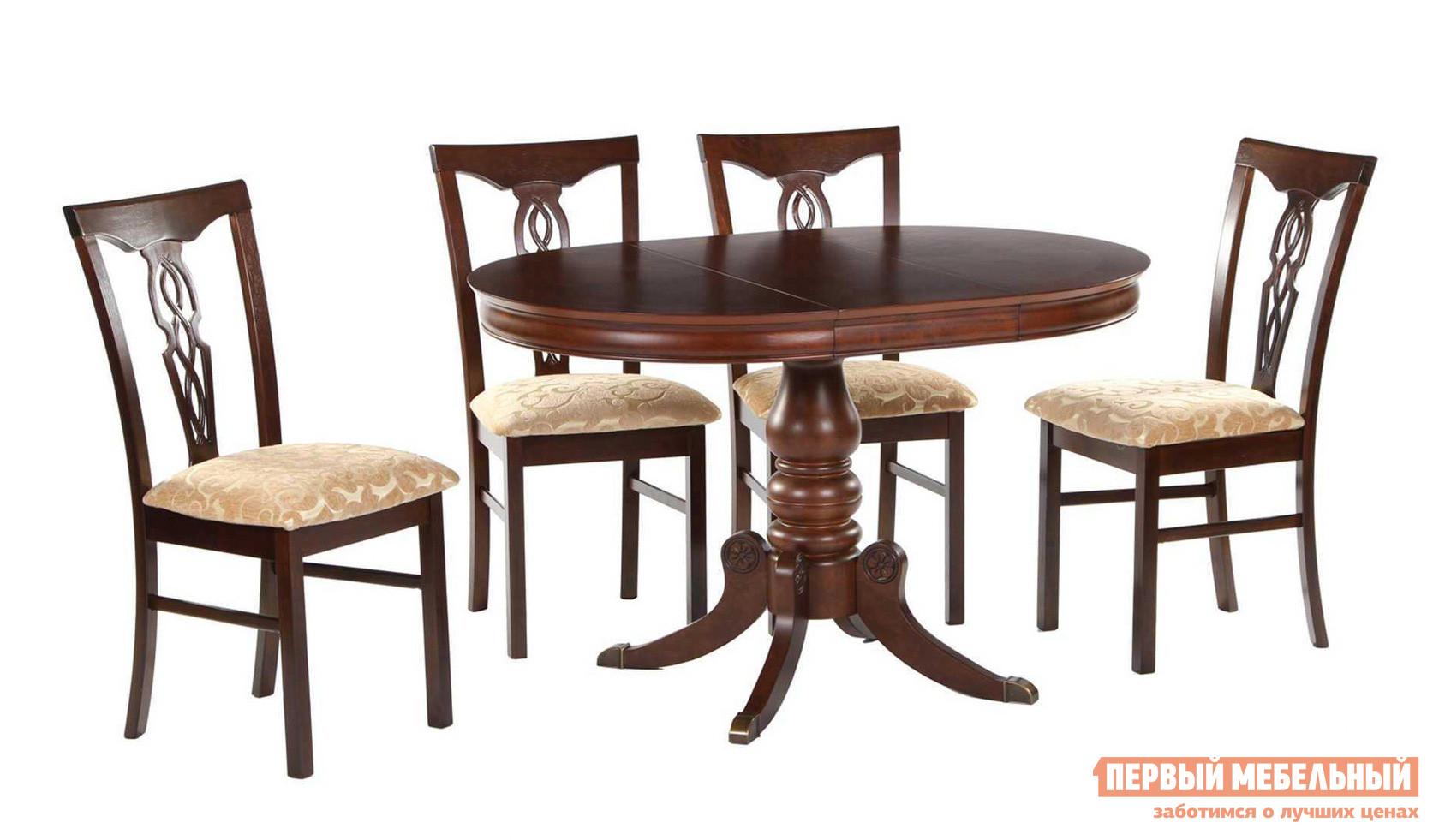 Обеденная группа МИК Мебель МК-1606 + 4 шт. МК-1509