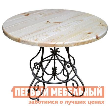 Садовый стол МФДМ Стол кованый круглый Магнолия Массив сосны (лак), Диаметр столешницы 1200 мм