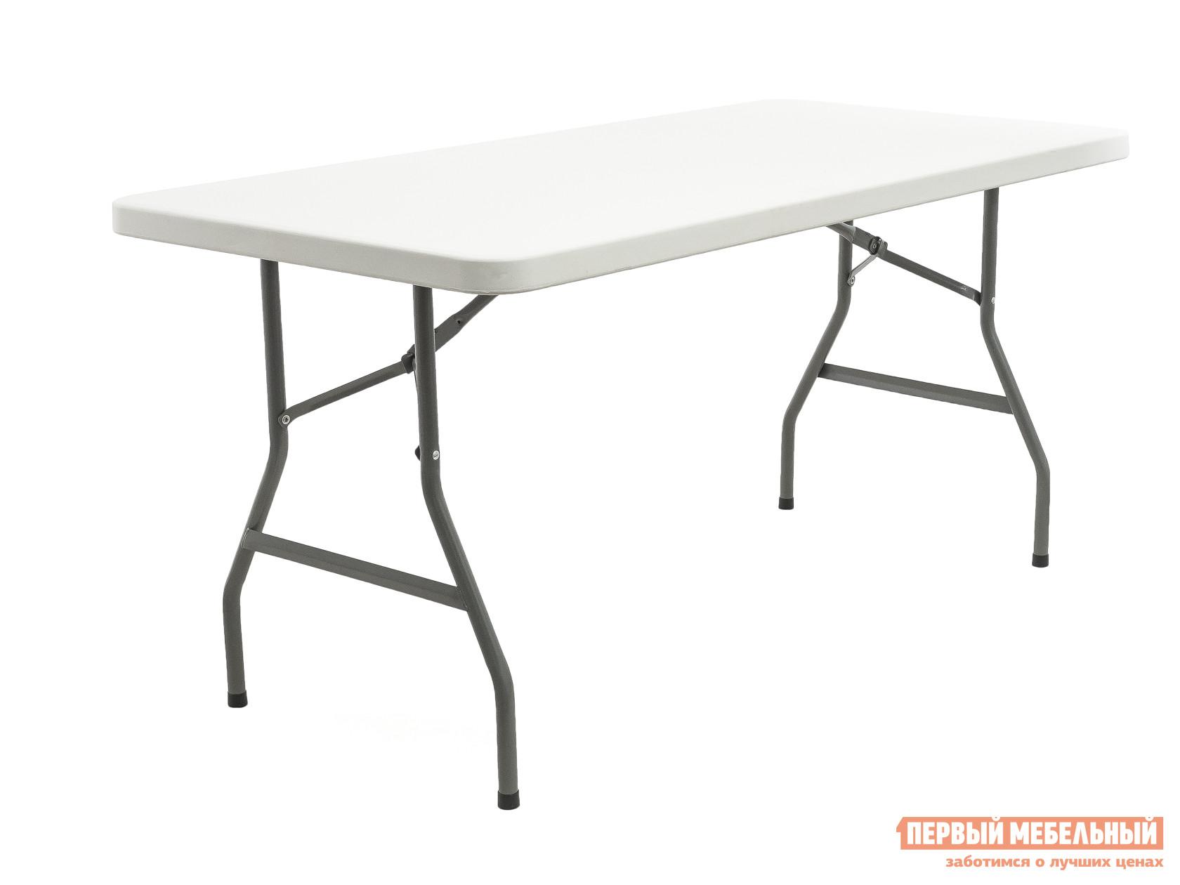 Стол для пикника Сатурн СТС150 Белый