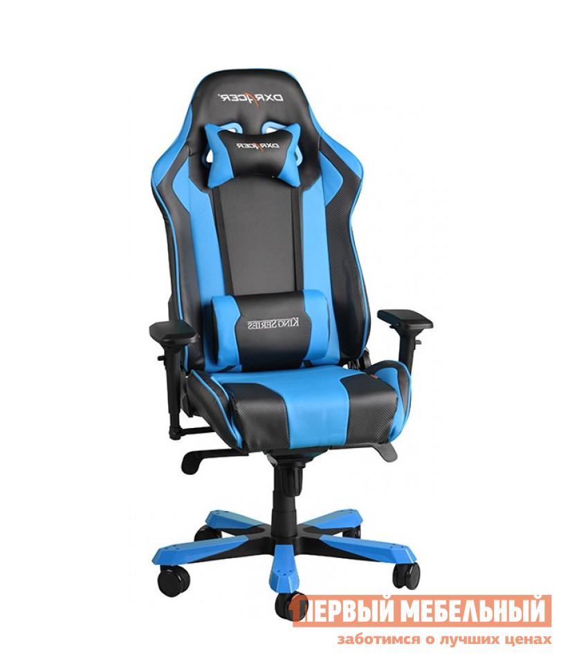 Игровое кресло DxRacer OH/KS06 Черный / Голубой от Купистол
