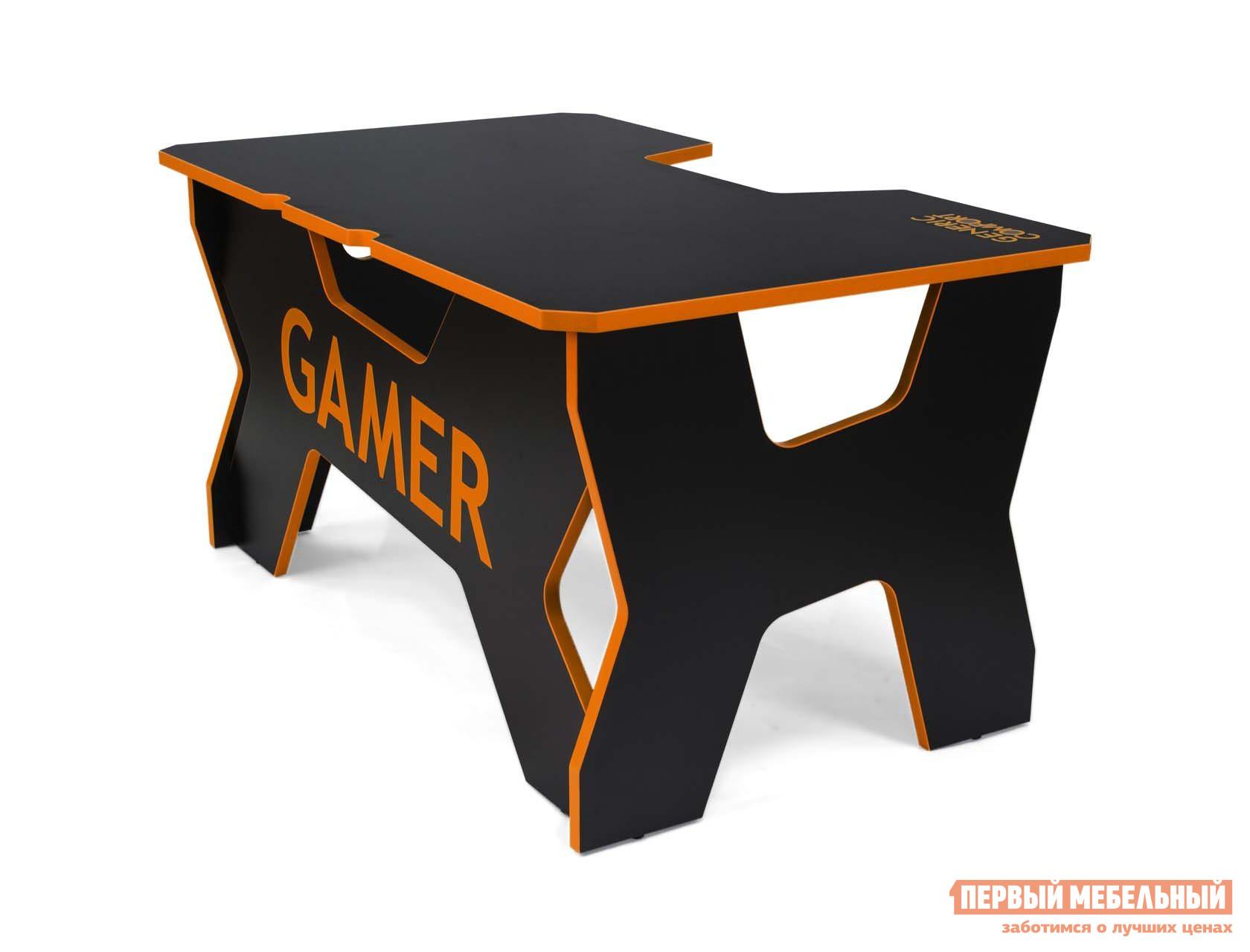 Компьютерный стол DxRacer Generic Comfort Gamer2/N Черный / Оранжевый DxRacer Габаритные размеры ВхШхГ 750x1500x900 мм. Стол Дженерик Комфорт 2 разработан специально для людей проводящих много часов перед монитором.  Модель изготавливается в нескольких цветовых вариантах, что позволяет подобрать стол, подходящий к креслу и другим игровым девайсам. <br>Столешница размером 1500 х 900 мм позволит разместить большой монитор, технику и оборудование.  Ниша в форме трапеции позволяет положить локти, благодаря чему руки не будут уставать от долгого пребывания за столом.  Размер ниши: глубина 20 см, ширина у переднего края 55 см, ширина внутренняя — 40 см. <br>Округлые вырезы на задней части столешницы сделаны для удобства размещения проводов.  А вырез на задней стенке позволят расслабиться и отдохнуть, вытянув ноги вперед. <br>Изделие выполняется из ЛДСП толщиной 25 мм.  Надежная конструкция позволяет столу Generic Comfort Gamer2/N выдерживать нагрузку до 120 кг.  Все детали обработаны специальным покрытием, устойчивым к влаге и механическим повреждениям. <br>