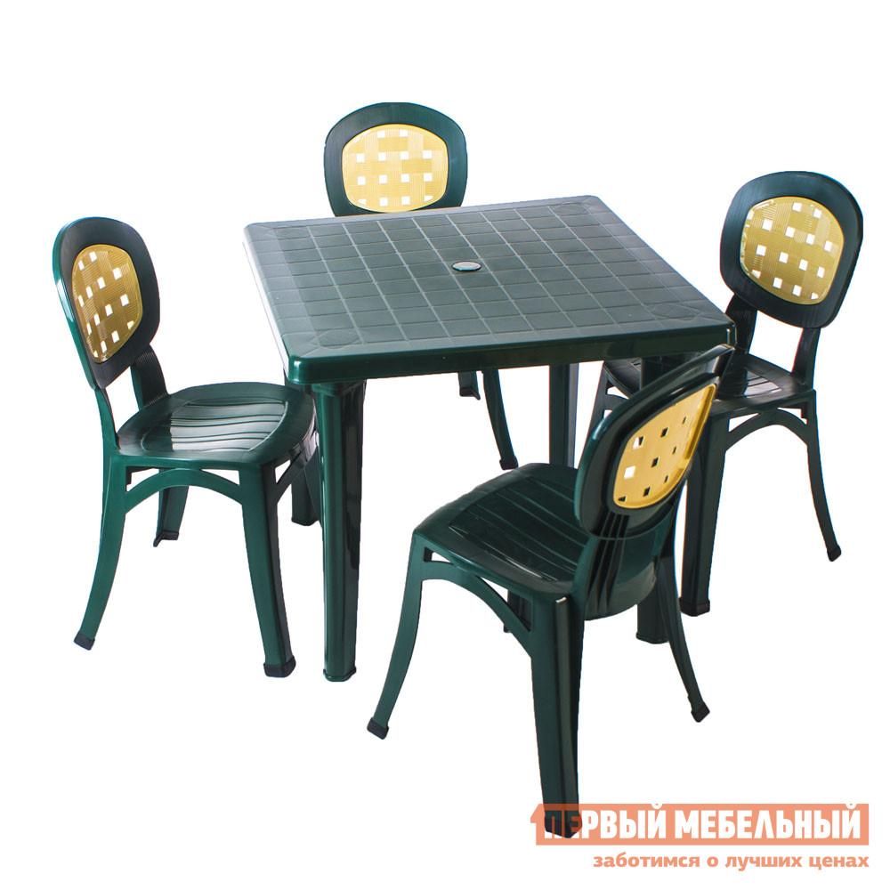 Набор пластиковой мебели ЭЛП Стол квадратный + Стул «Элегант», 4 шт. Темно-зеленый
