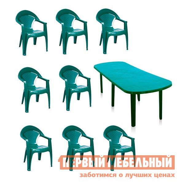 Набор пластиковой мебели Отдых с комфортом Стол овальный Комби со вставкой + Кресло Барселона, 8 шт БолотныйНаборы пластиковой мебели<br>Габаритные размеры ВхШхГ 710x1800 / 2500x900 мм. Комплект пластиковой мебели состоит из большого раскладного стола и восьми кресел. Пластиковый овальный стол изящный и функциональный, простота материала исполнения смягчена плавными линями овальной столешницы.  Дизайн мебельного изделия разработан так, что его легко сочетать с другой мебелью. В комплект входит вставка размером 70Х90 см, которая позволяет увеличить ширину стола до 250 см. Пластиковое кресло элегантное и нарядное.  Оформление спинки кресла обеспечивает отличную вентиляцию, благодаря этому в нем удобно сидеть даже в жаркую погоду.  Конструкция спроектирована таким образом, что несколько стульев очень удобно хранить в виде стопки.  Изделие оборудовано подлокотниками, их функциональное назначение – сделать пребывание в кресле максимально удобным и приятным. Кресла поставляются сразу в собранном виде.  Стол разобранный — для начала эксплуатации необходимо только вставить ножки в столешницу.  Вставку можно устанавливать по необходимости.  В остальное время она хранится отдельно.<br><br>Цвет: Зеленый<br>Высота мм: 710<br>Ширина мм: 1800 / 2500<br>Глубина мм: 900<br>Кол-во упаковок: 10<br>Форма поставки: В разобранном виде<br>Срок гарантии: 3 месяца