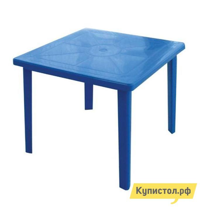 Стандарт Пластик Стол квадратный (800х800х710) Синий
