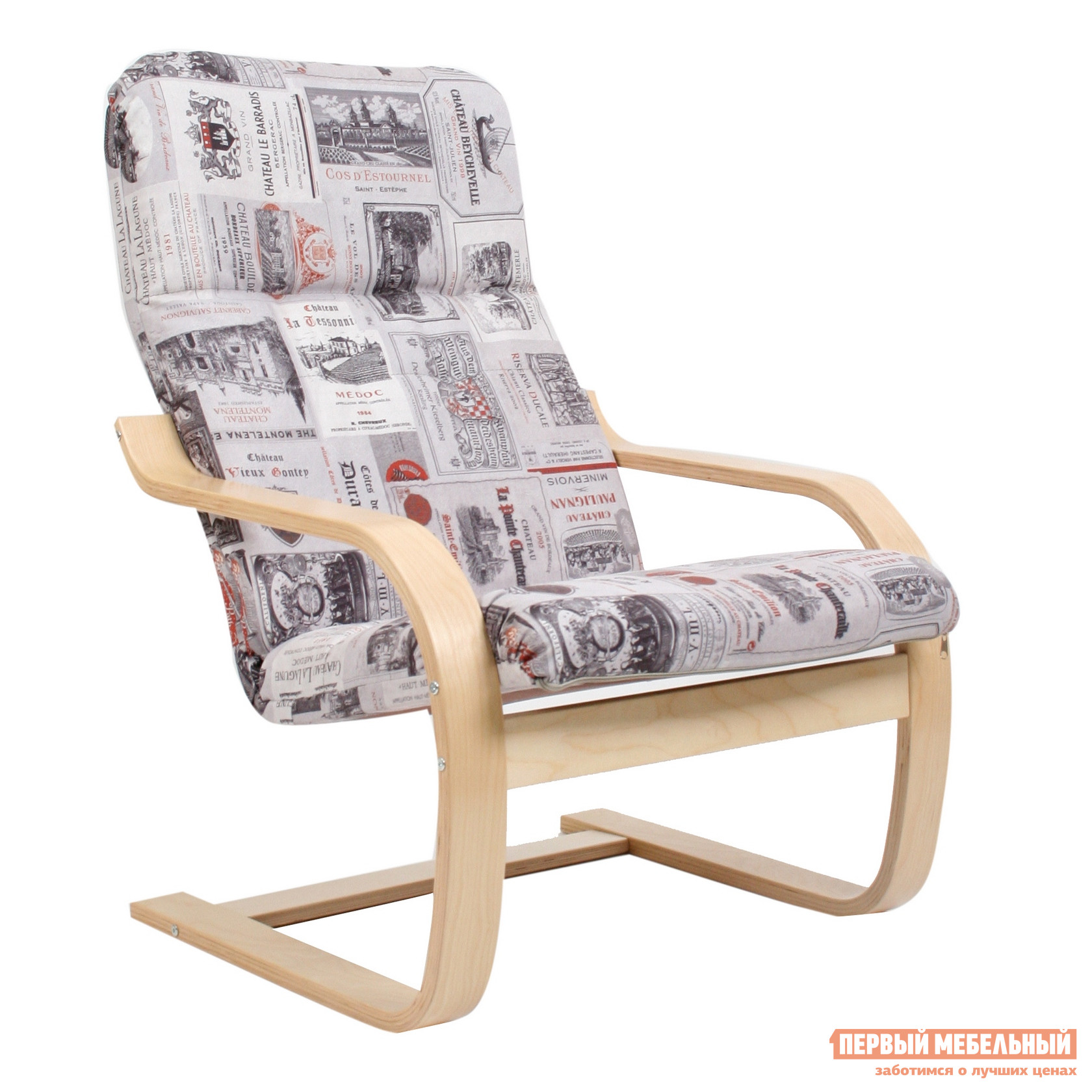 Кресло Грин Три Кресло Сайма