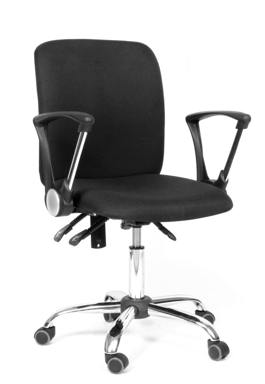 Офисное кресло CHAIRMAN СН 9801 хром КупиСтол.Ru 3760.000