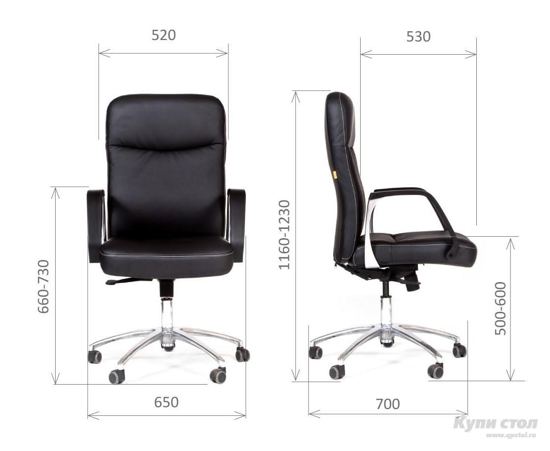 Кресло руководителя CHAIRMAN CH 465 КупиСтол.Ru 7250.000