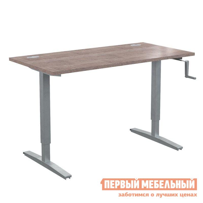 Письменный стол Тайпит XTUP 147 perfeo base pf bas vlt violet