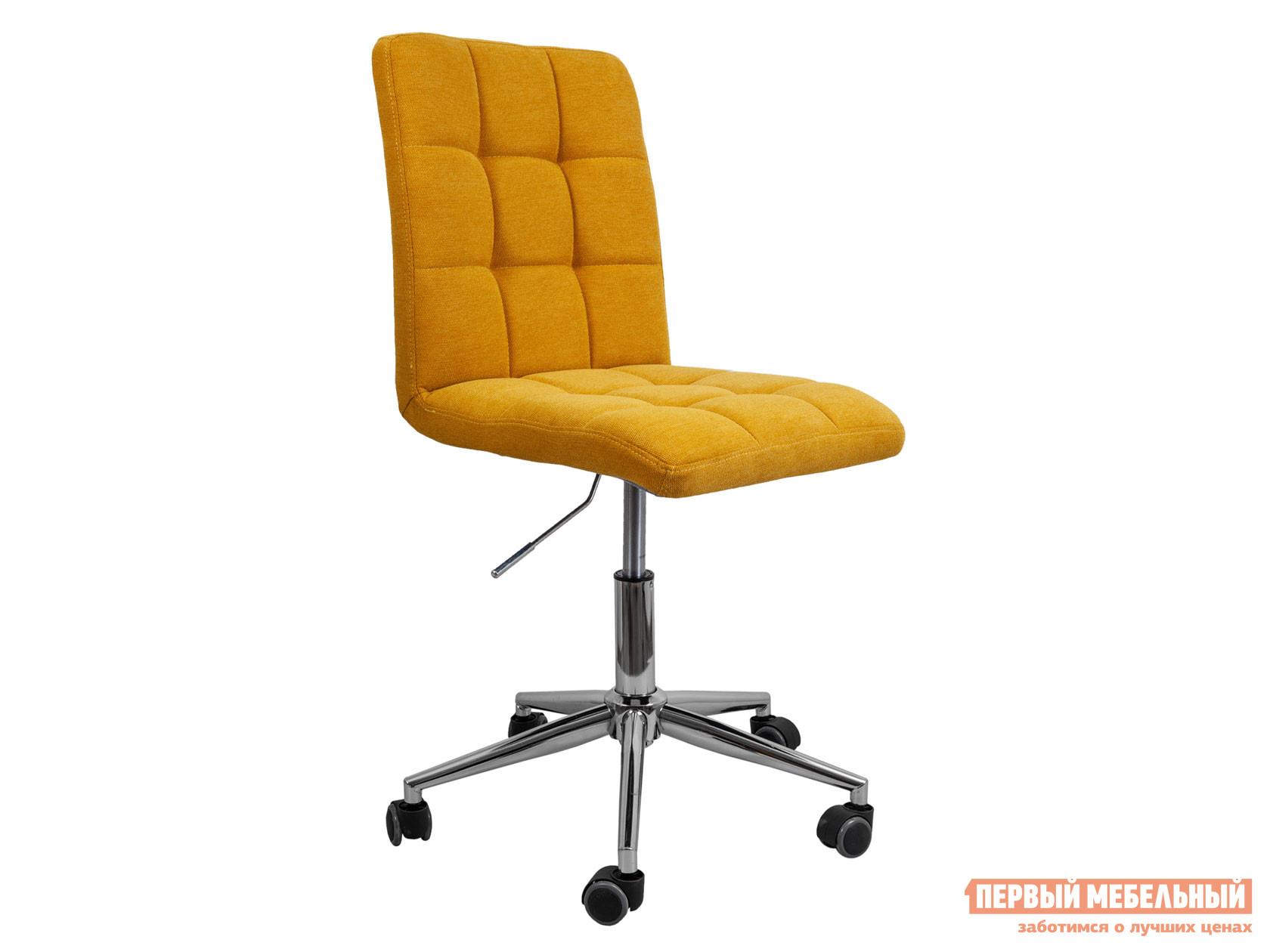 Офисное кресло  Стул FIJI, поворотный Желтый, ткань / Хром Sedia 124844
