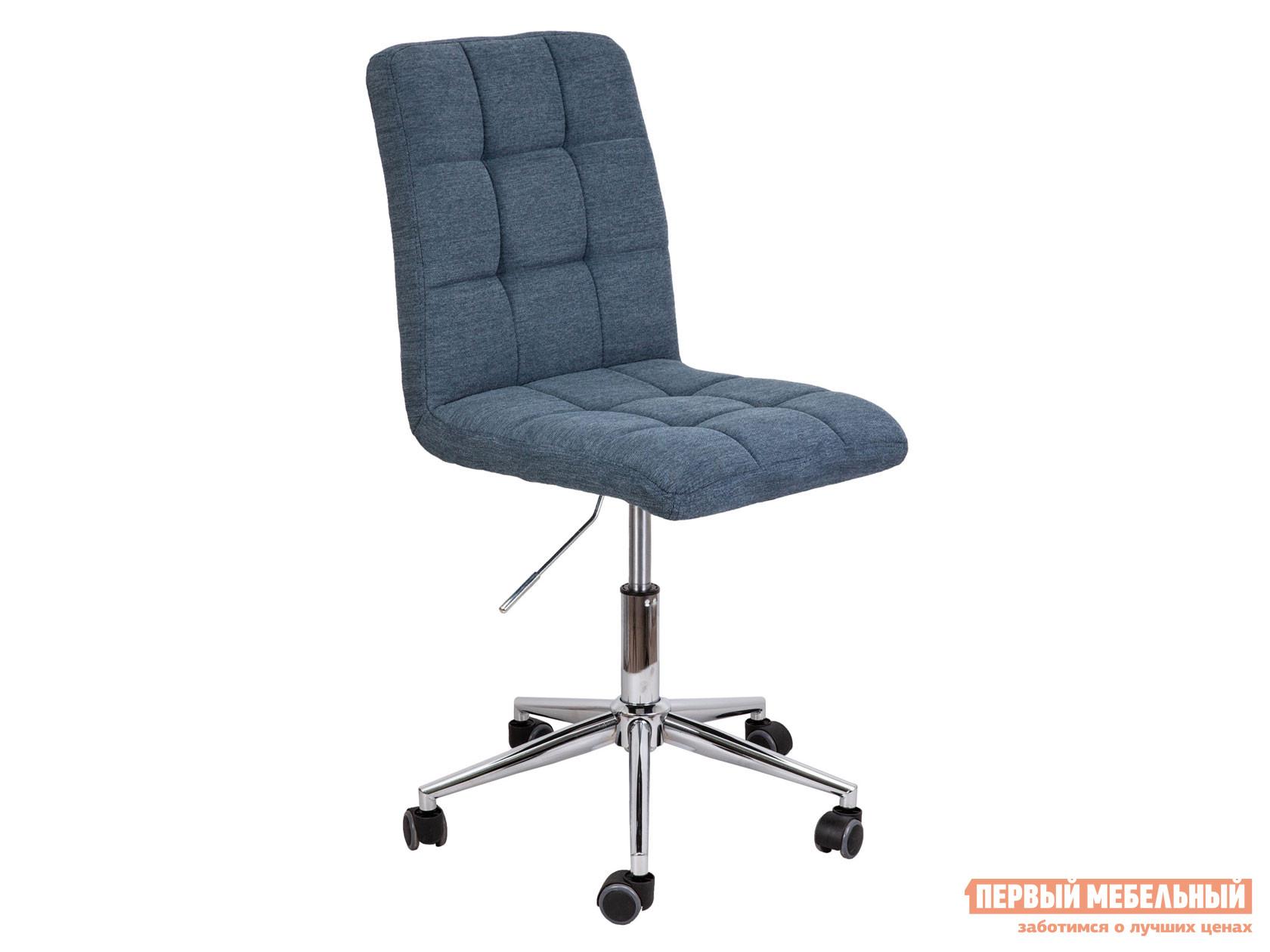 Офисное кресло  Стул FIJI, поворотный Темно-синий, ткань / Хром Sedia 124910