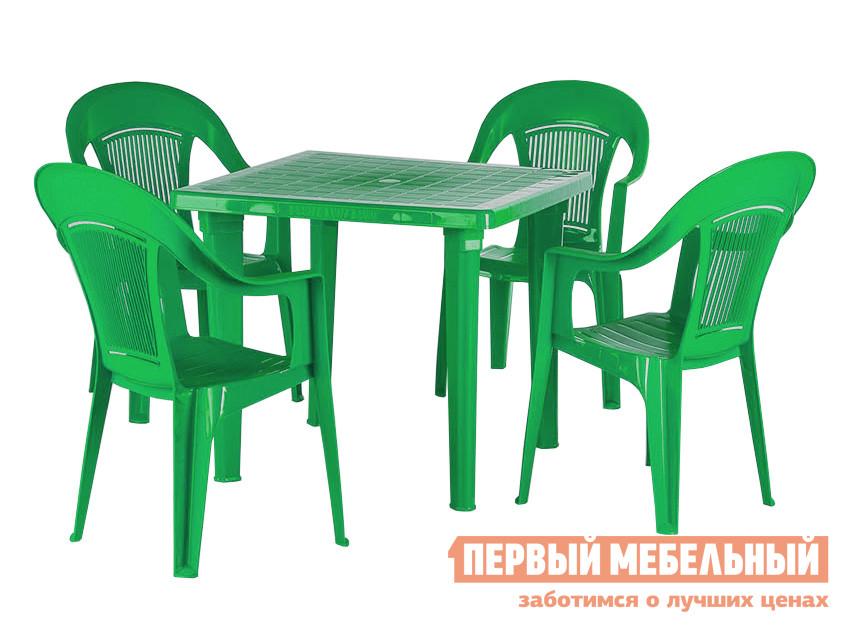 Набор пластиковой мебели ЭЛП Стол квадратный + Кресло «Венеция», 4 шт. ЗеленыйНаборы пластиковой мебели<br>Габаритные размеры ВхШхГ xx мм. Уютный набор пластиковой мебели Стол квадратный + Кресло «Венеция», 4 шт.  — идеальный атрибут для отдыха летом на даче.  Лаконичный стол комплектуется удобными креслами с подлокотниками.  Спинки стульев оформлены вертикальной перфорацией, которая обеспечит свободную циркуляцию воздуха, в жаркую погоду в креслах будет комфортно.  На улице или на веранде, комплект станет гармоничной частью вашего дачного антуража. Квадратный стол имеет оптимальные размеры для небольшой компании 740 Х 855 Х 855 мм, за ним будет удобно и пообедать, и разложить настольные игры, и просто насладиться вечером чаем с мятой.  Стол поставляется в разобранном виде, чтобы его собрать, нужно лишь ввинтить в столешницу ножки.  Кресла идут уже в собранном виде, их размеры 910 Х 550 Х 410 мм, максимальная нагрузка 120 кг.  Мебель изготавливается из пластика, который устойчив к перепадам температур, не боится влаги и загрязнений.  На зиму стулья удобно ставятся друг на друга и занимают мало места, они без проблем дождутся следующего лета в кладовке или сарае. В каталоге интернет-магазина «Купистол» вы найдете множество идей для меблировки вашей уютной дачи.<br><br>Цвет: Зеленый<br>Цвет: Зеленый<br>Кол-во упаковок: 5<br>Форма поставки: В собранном виде<br>Срок гарантии: 1 год