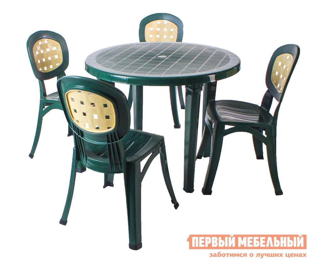 Набор пластиковой мебели ЭЛП Стол круглый + Стул «Элегант», 4 шт. Темно-зеленый от Купистол