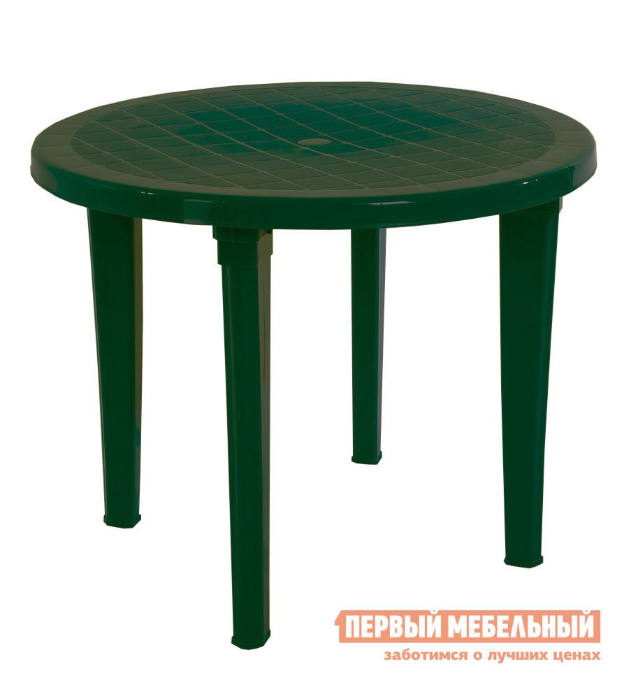 Пластиковый стол ЭЛП Стол круглый Темно-зеленыйПластиковые столы<br>Габаритные размеры ВхШхГ 740x950x950 мм. Яркий и практичный круглый стол Пинто-2 будет уместен и на даче и в летнем кафе.  Большая столешница диаметром 950 мм позволит расположиться с комфортом всей компанией.  Её круглая форма очень выгодна в этом плане — отсутствие углов играет положительную роль, обеспечивая удобство всем сидящим. Пластик, из которого изготовлен стол, легкий и прочный.  За таким изделием очень легко ухаживать и можно совершенно не беспокоиться о том, что все лето на него будет то светить палящее солнце, то лить дождь, ведь ему совершенно все равно на капризы природы.<br><br>Цвет: Зеленый<br>Высота мм: 740<br>Ширина мм: 950<br>Глубина мм: 950<br>Кол-во упаковок: 1<br>Форма поставки: В разобранном виде<br>Срок гарантии: 1 год<br>Форма: Круглые<br>Размер: Большие