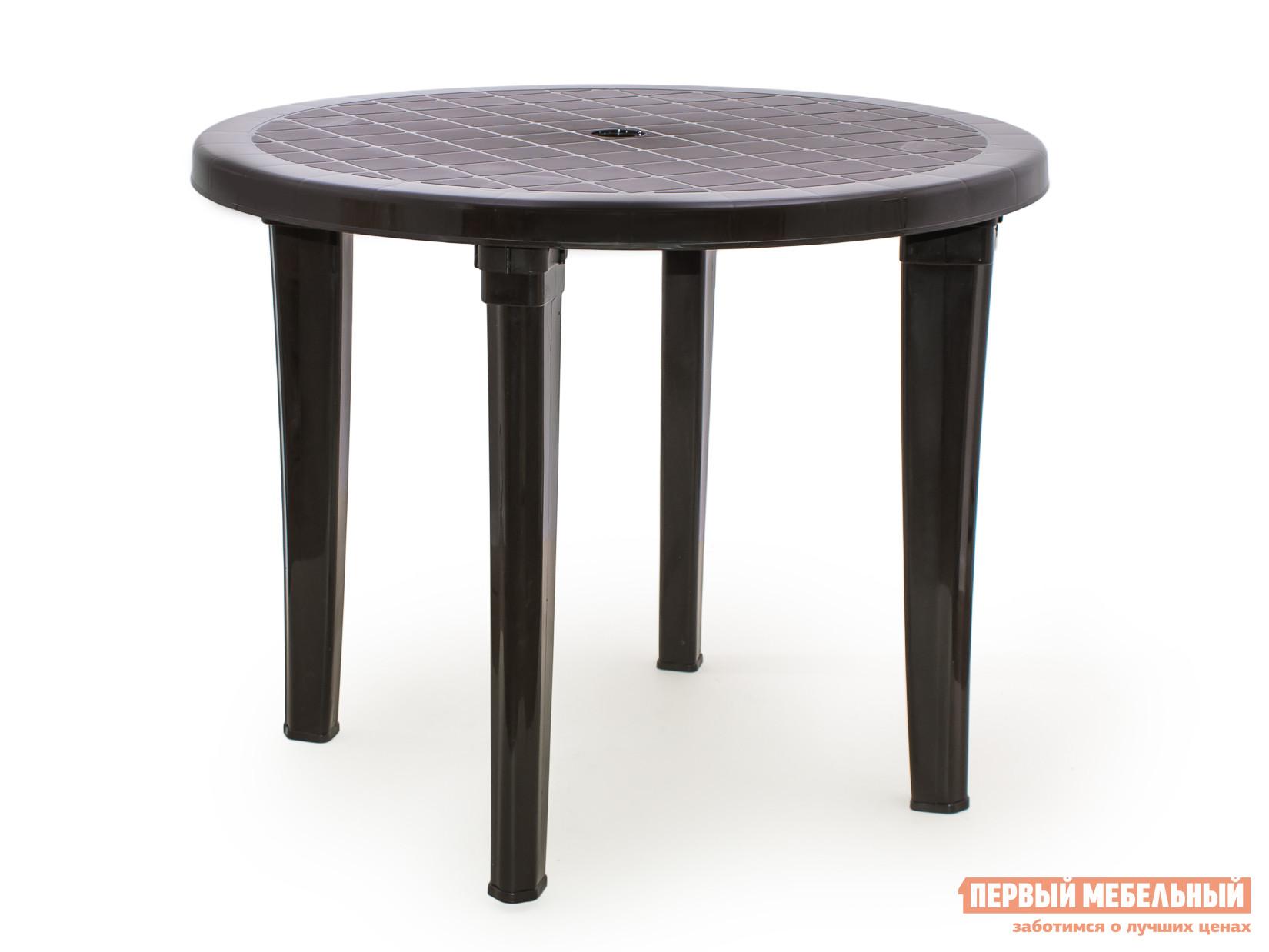 Пластиковый стол ЭЛП Стол круглый ШоколадныйПластиковые столы<br>Габаритные размеры ВхШхГ 740x950x950 мм. Яркий и практичный круглый стол Пинто-2 будет уместен и на даче и в летнем кафе.  Большая столешница диаметром 950 мм позволит расположиться с комфортом всей компанией.  Её круглая форма очень выгодна в этом плане — отсутствие углов играет положительную роль, обеспечивая удобство всем сидящим. Пластик, из которого изготовлен стол, легкий и прочный.  За таким изделием очень легко ухаживать и можно совершенно не беспокоиться о том, что все лето на него будет то светить палящее солнце, то лить дождь, ведь ему совершенно все равно на капризы природы.<br><br>Цвет: Коричневый<br>Высота мм: 740<br>Ширина мм: 950<br>Глубина мм: 950<br>Кол-во упаковок: 1<br>Форма поставки: В разобранном виде<br>Срок гарантии: 1 год<br>Форма: Круглые<br>Размер: Большие