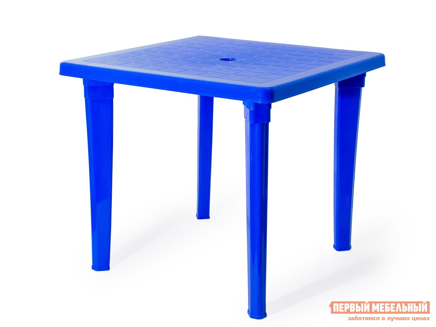 Пластиковый стол ЭЛП Стол квадратный Синий