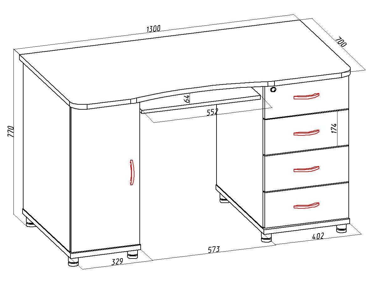 Компьютерный стол КС 20-39 КупиСтол.Ru 8990.000