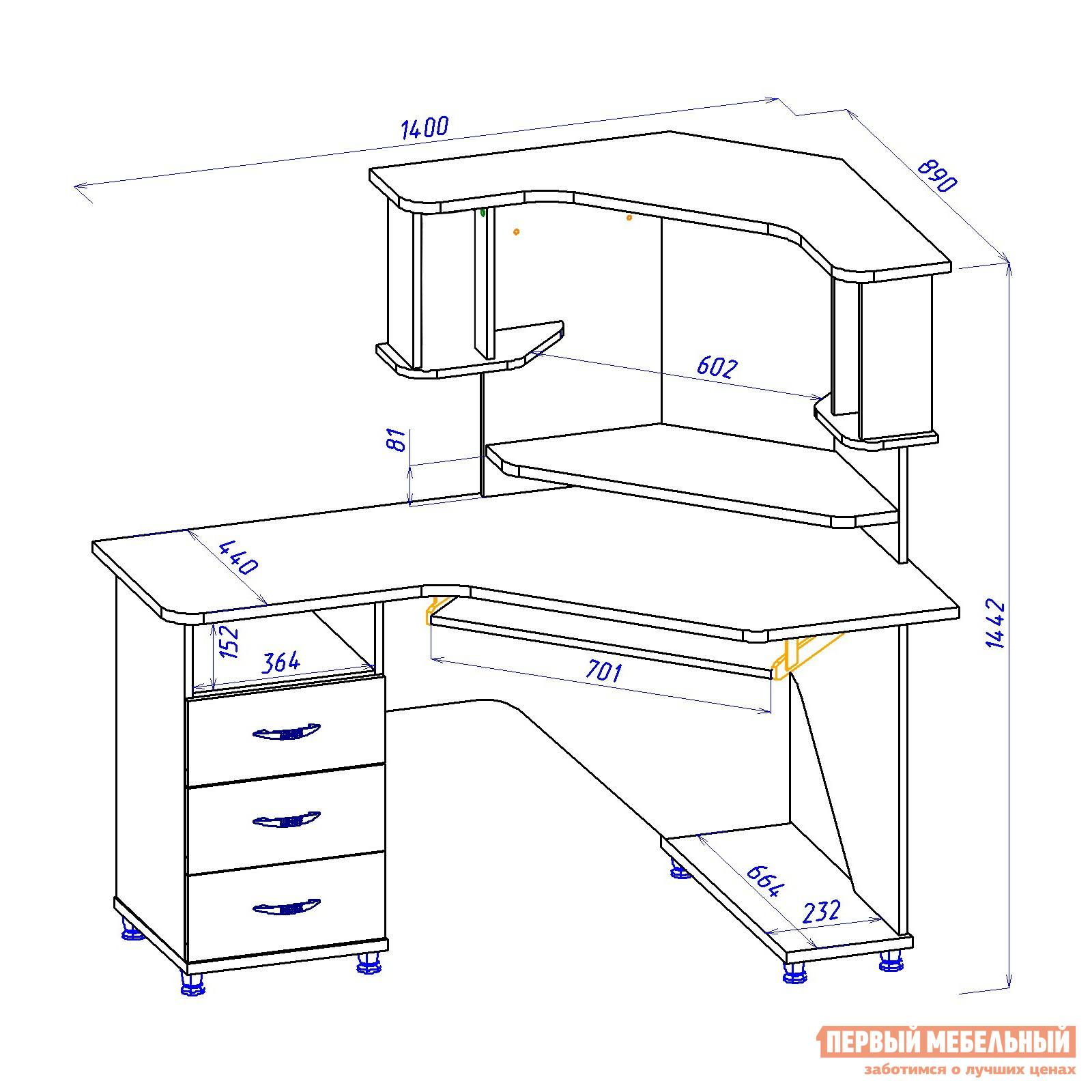 Угловой компьютерный стол кс 20-18 м2 - угловой компьютерный.