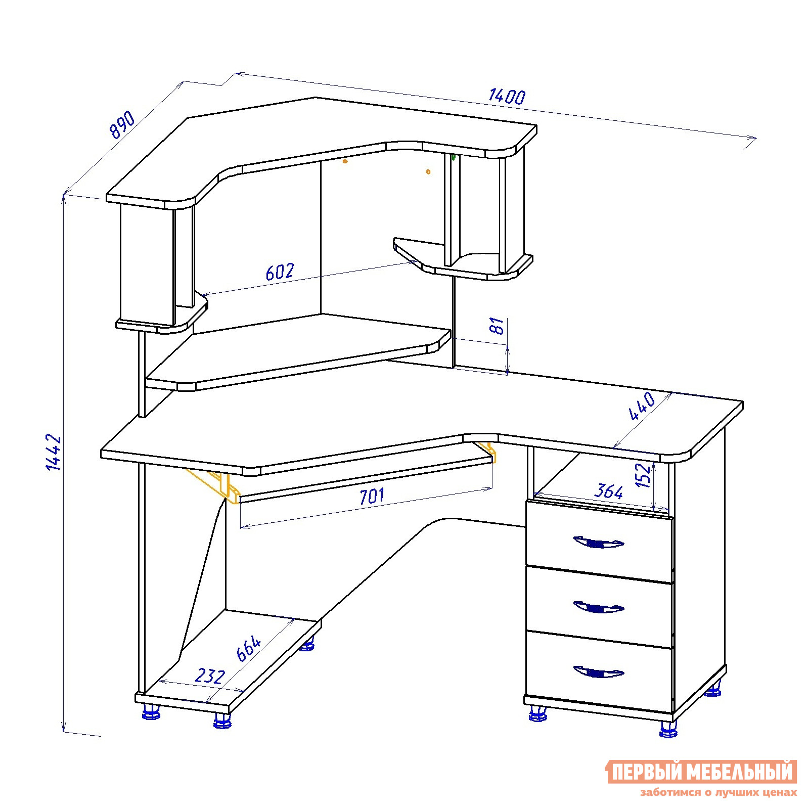 Угловой компьютерный стол кс 20-17 м2 - угловой компьютерный.