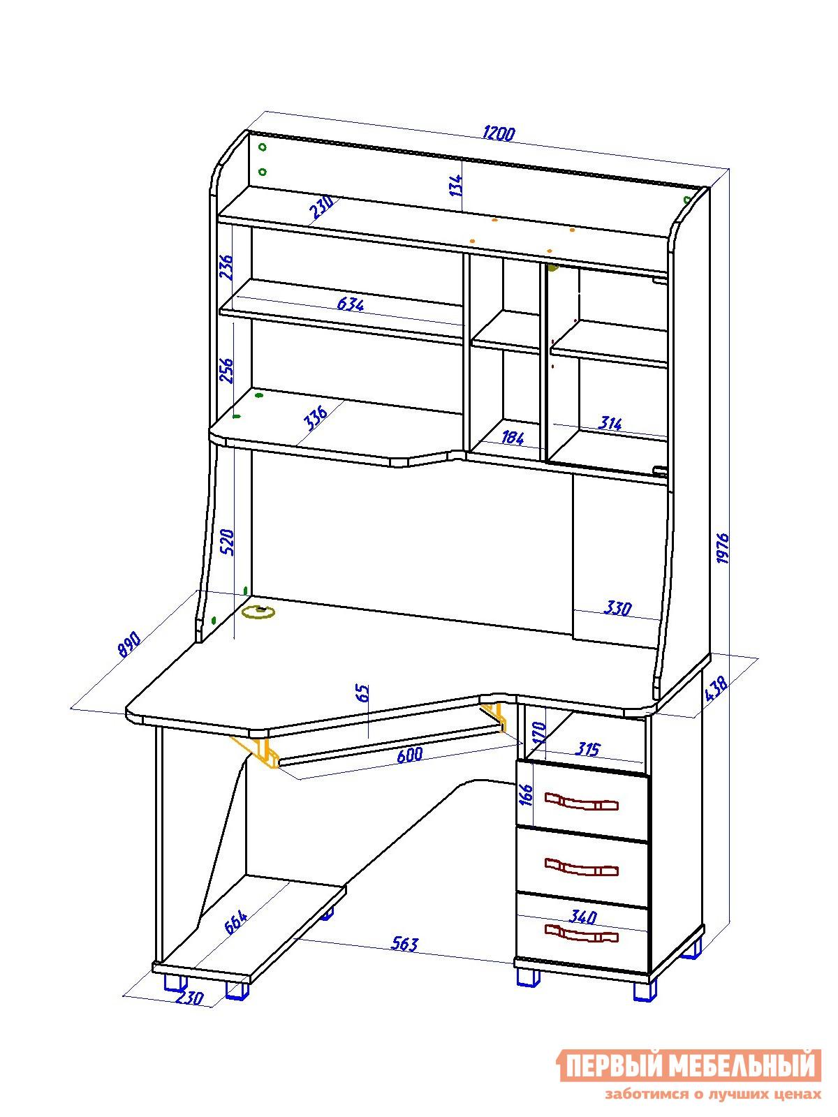 Компьютерный стол васко кс 20-29 м1 - купить в москве по низ.