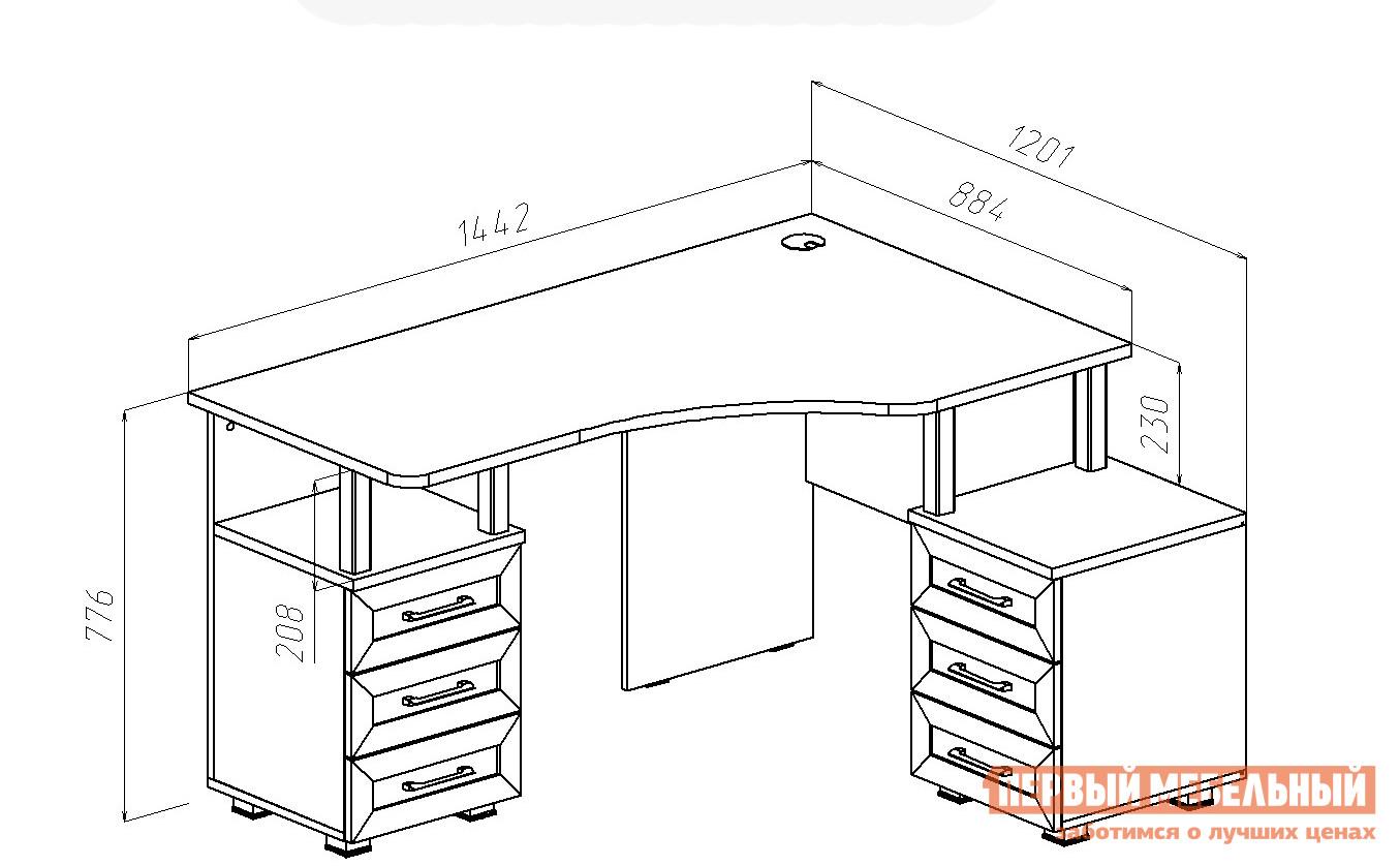 Угловой компьютерный стол с размерами