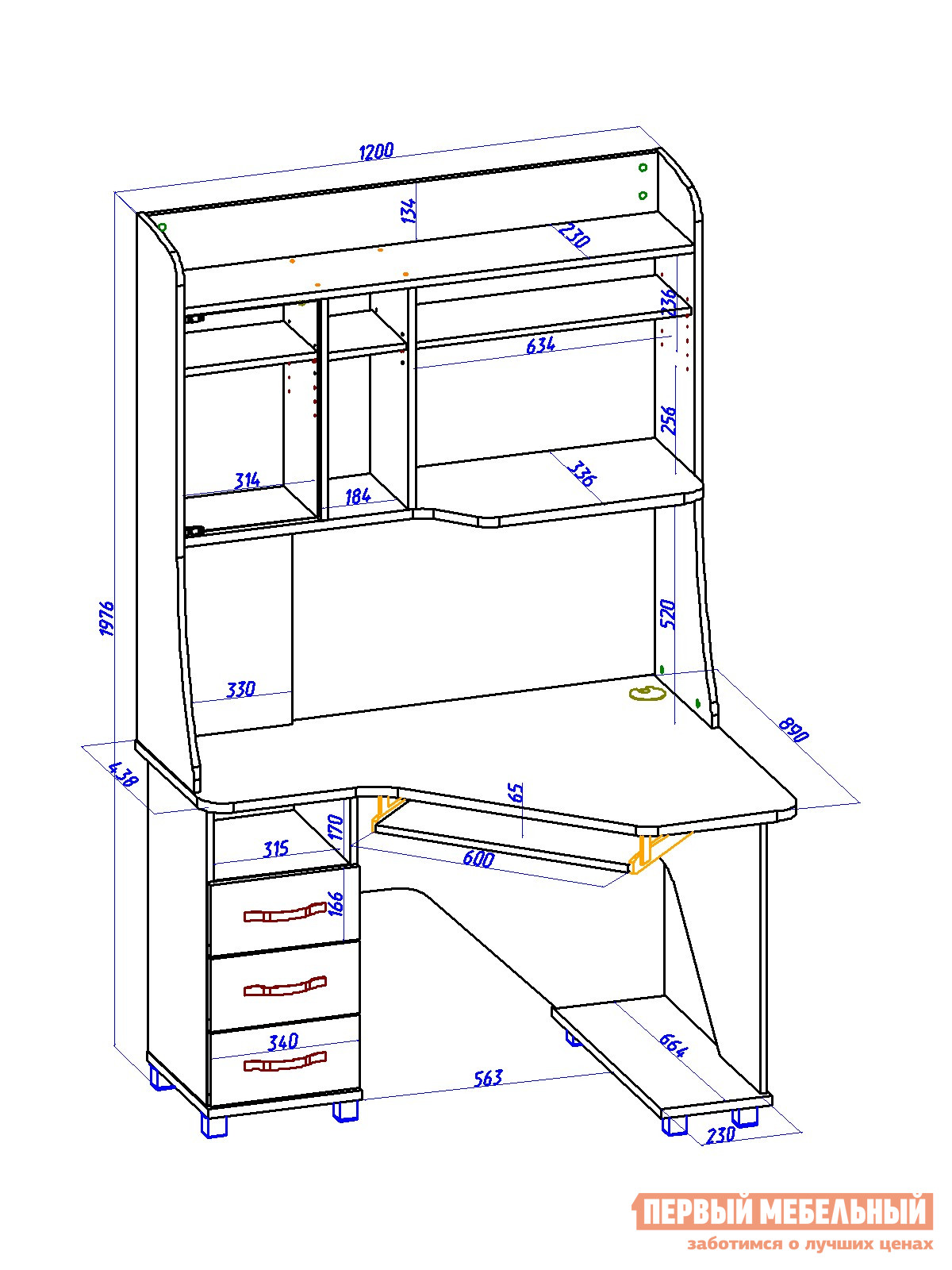 Компьютерный стол своими руками чертежи схемы фото 55