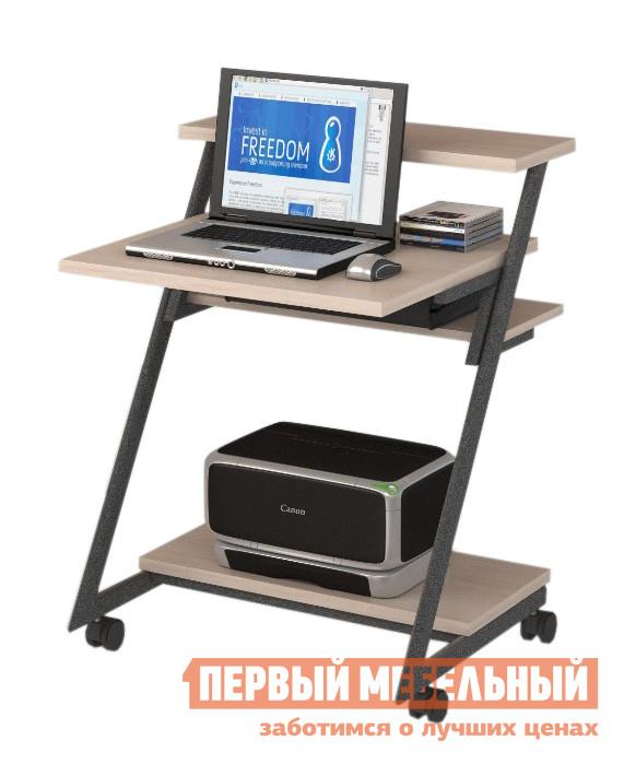 Компьютерный стол ВасКо КС 20-33 М3 Молочный дубКомпьютерные столы<br>Габаритные размеры ВхШхГ 820x630x600 мм. Компактный стол для ноутбука на металлокаркасе. Столешница и горизонтали стола изготовлены из высококачественной толстой ЛДСП и облицованы кромкой ПВХ толщиной 1 мм. В состав стола входит несколько полок, где можно разместить как принтер средних размером, так и документы. Благодаря малым размерам, данная модель отлично подойдет для малогабаритных помещений.  Максимальная нагрузка на стол — до 106 кг.<br><br>Цвет: Светлое дерево<br>Высота мм: 820<br>Ширина мм: 630<br>Глубина мм: 600<br>Кол-во упаковок: 1<br>Форма поставки: В разобранном виде<br>Срок гарантии: 24 месяца<br>Тип: Прямые<br>Материал: Дерево<br>Материал: ЛДСП<br>Размер: Маленькие<br>Размер: Ширина 60 см<br>С надстройкой: Да<br>На колесиках: Да<br>С металлическими ножками: Да