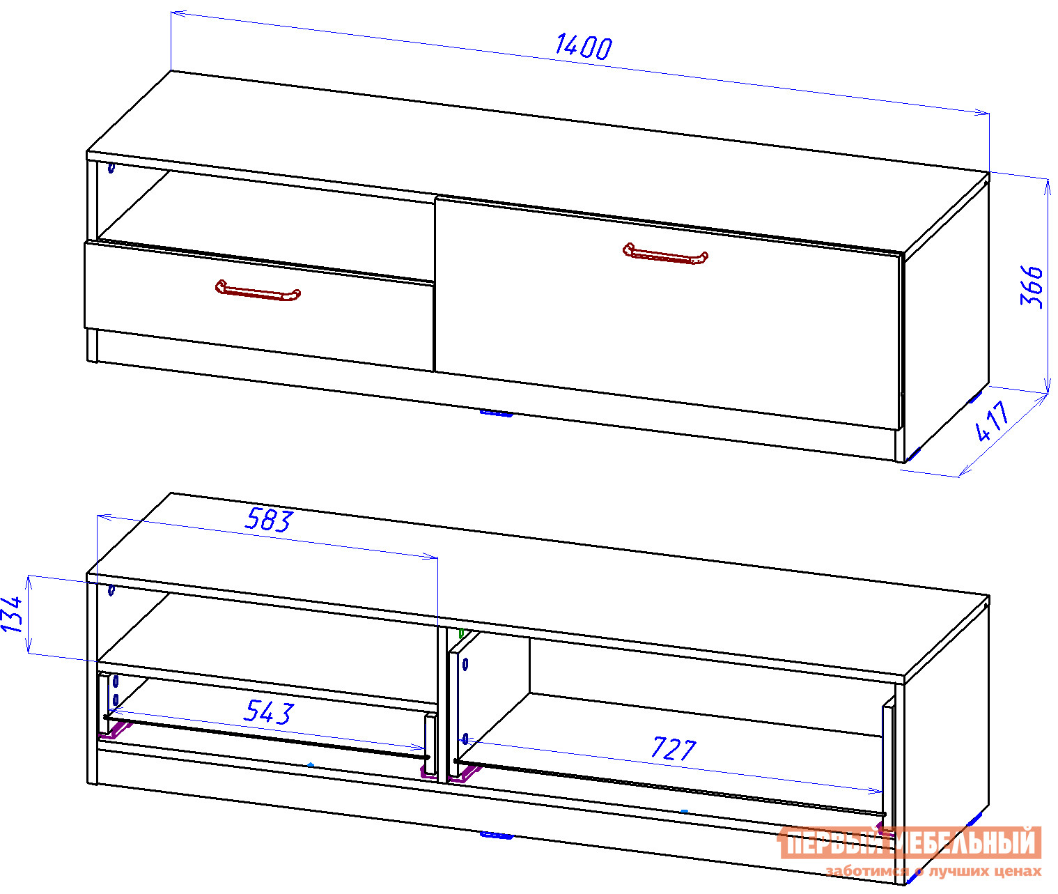 Обувница своими руками : как сделать тумбу для обуви, чертежи 23