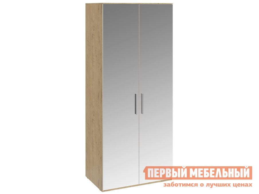 Распашной шкаф ТриЯ Николь СМ-295.07.004 Шкаф для одежды с 2-мя зеркальными дверями