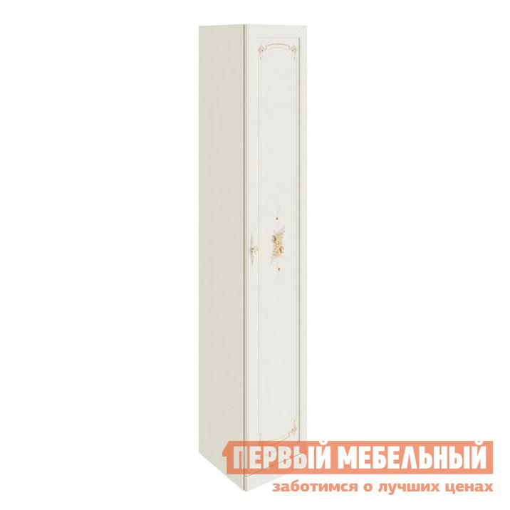 Торцевой шкаф ТриЯ ТД-235.07.05/11 стоимость
