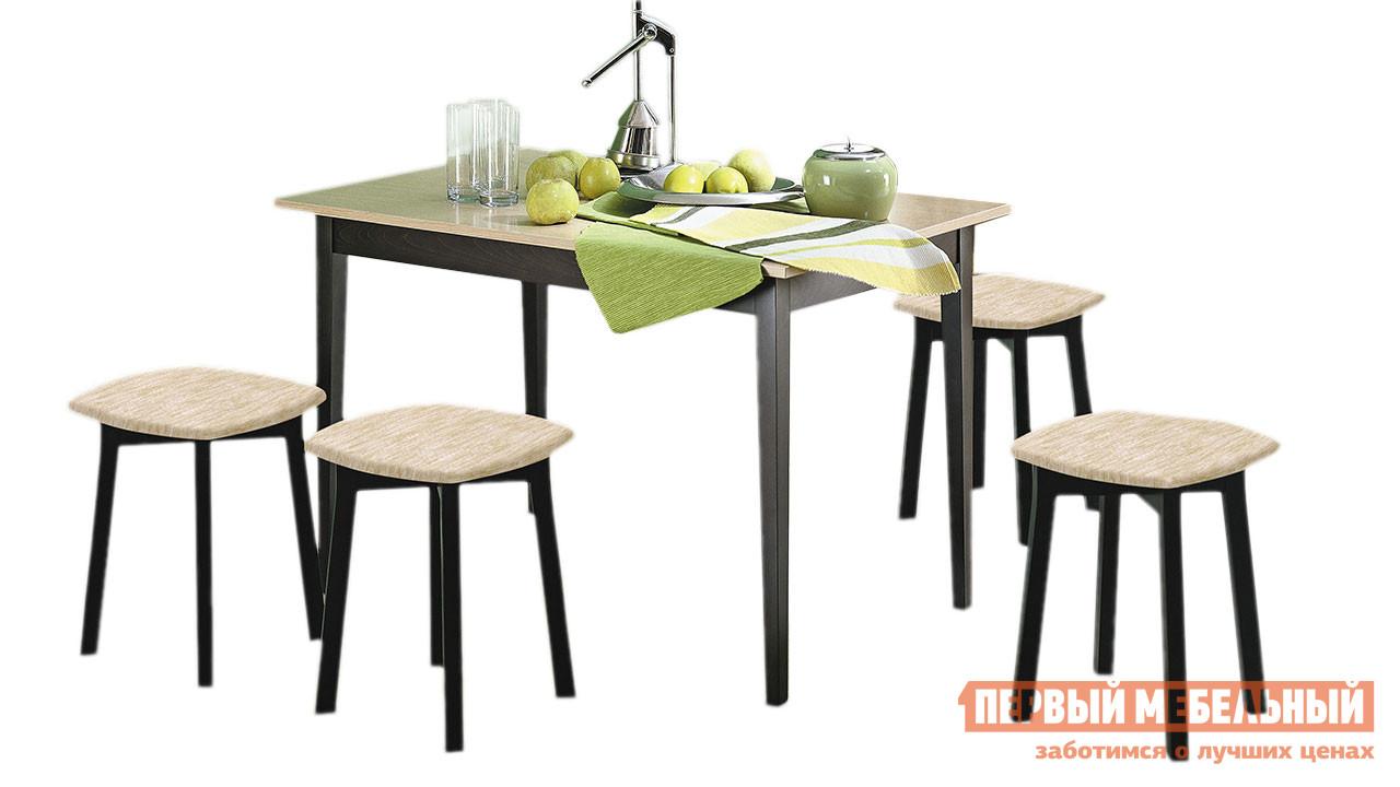 Обеденная группа для кухни ТриЯ Диез Т1 + 4 табурет Т2 мебель трия табурет кантри т1 венге темно коричневый