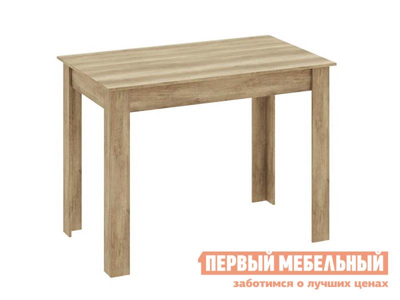 Кухонный стол ТриЯ Мадрид Стол обеденный