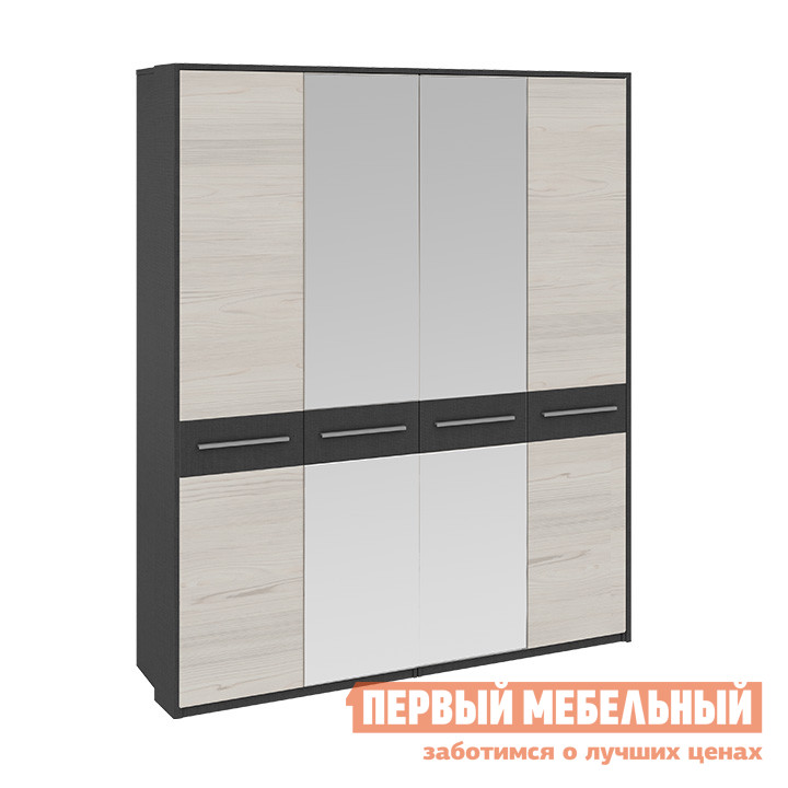 Шкаф распашной ТриЯ 194.044 спальный гарнитур трия саванна к1