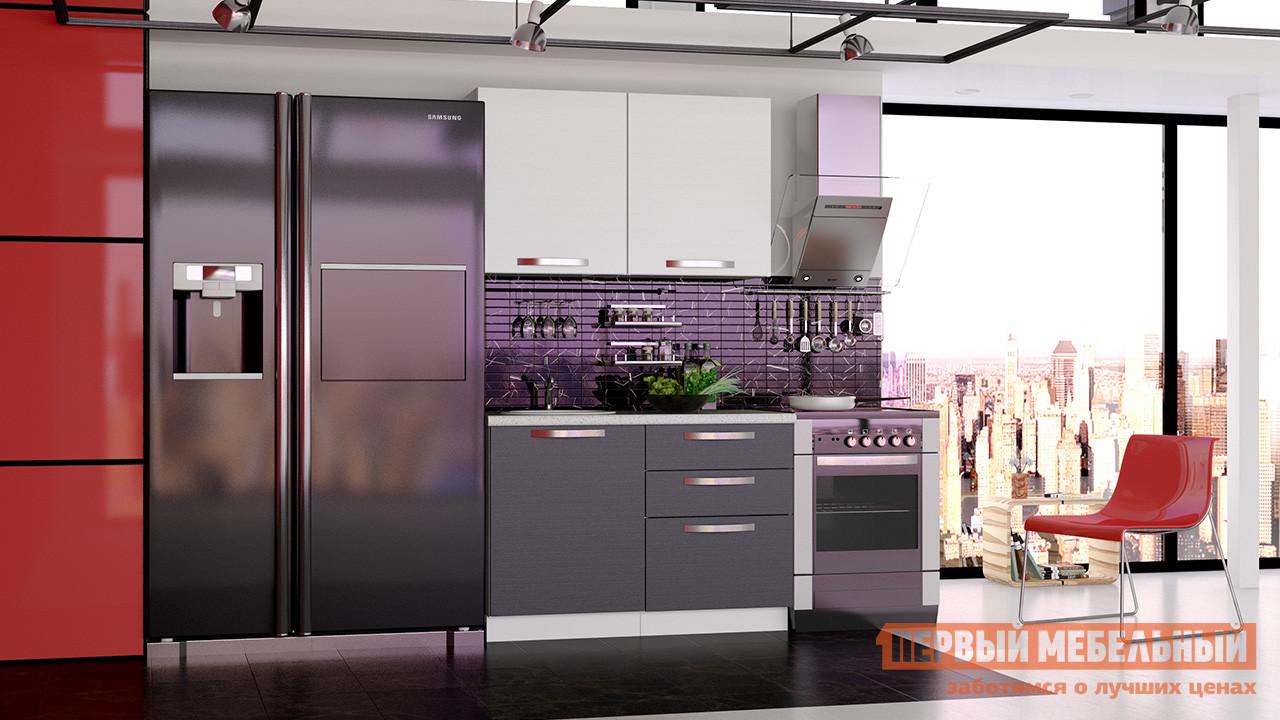 Кухонный гарнитур ТриЯ Графит 120 см кухонный гарнитур трия ассорти вишня 2 240 х 210 см