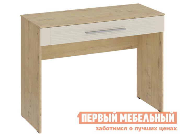 Туалетный столик ТриЯ Николь ТД-295.05.01 Стол туалетный