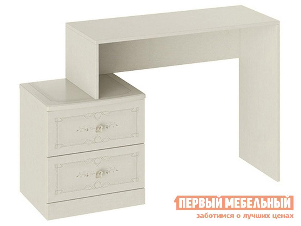 Туалетный столик ТриЯ СМ-254.05.01 туалетный столик трия софия т2