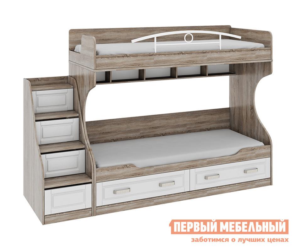 Кровать ТриЯ СМ-223.11.001 Без матрасов, Дуб Сонома трюфель / Крем ТриЯ Габаритные размеры ВхШхГ 1711x2526x862 мм. Большая двухъярусная кровать для детской комнаты.  Выполненная в светлых древесных оттенках, такая модель обязательно понравится детям.  Верхний ярус оборудован изящным ограничителем, а в основании нижнего этажа расположены два выдвижных ящика для постельных принадлежностей.  Под верхней кроватью есть ряд полочек для разных мелочей. <br>В комплект кровати входит оригинальная приставная лестница, которую можно расположит с любой стороны.  Лесенка позволит не только легко взобраться на второй этаж, но и может использоваться как элемент для игр.  Также каждая ступенька оборудована ящиком для игрушек и прочих детских вещей. <br>Основание кроватей — настил из ЛДСП. </br>Размер каждого спального места — 800 х 2000 мм. </br>Максимальная нагрузка на кровать — 65 кг. <br>Обратите внимание! Необходимо выбрать удобный для вас вариант покупки кровати: с матрасами или без них.  Ознакомиться с моделью матраса, который входит в комплект кровати, вы можете в разделе «Аксессуары». <br>Каркас кровати и лестницы изготавливается из ЛДСП, фасады ящиков — МДФ.  Ручки и ограничитель выполняются из металла. <br>