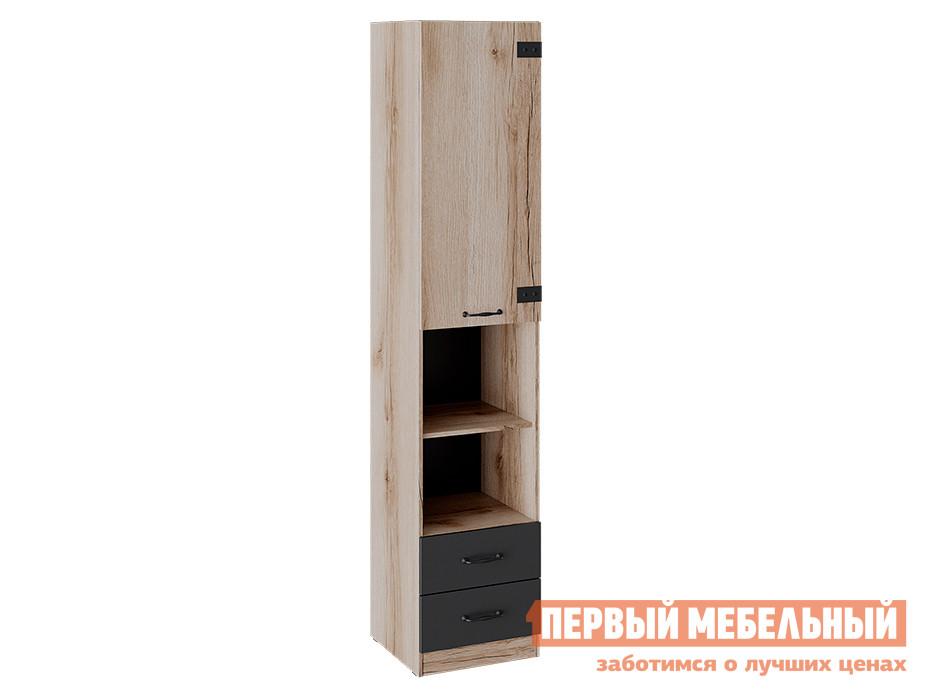 Стеллаж в детскую ТриЯ Окланд ТД-324.07.20 Шкаф комбинированный
