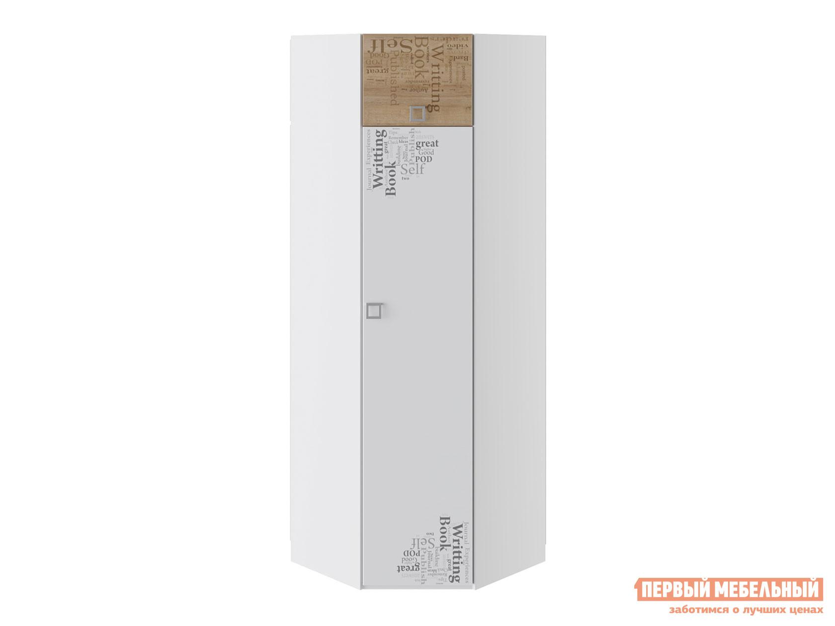 Детский шкаф  Оксфорд ТД-139.07.23 угловой Дуб Ривьера с рисунком / Белый ТриЯ 115104