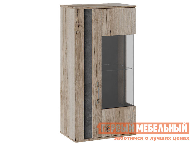Шкаф-витрина ТриЯ Брайтон ТД-329.03.25 Шкаф навесной