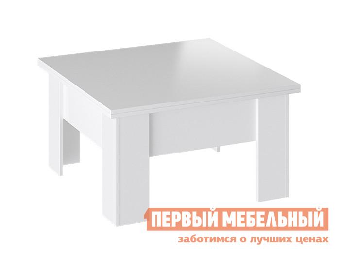 Кухонный стол ТриЯ Стол журнальный (трансформер) «Glance» тип 1